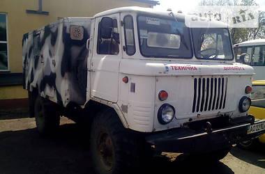 ГАЗ 66 1992 в Ужгороді