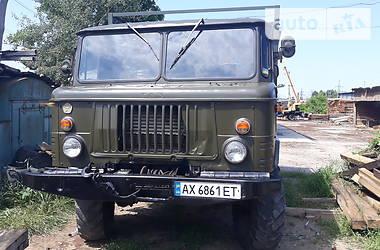 ГАЗ 66 1980 в Харькове