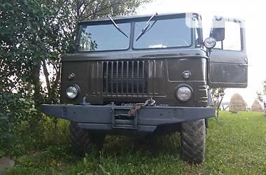 ГАЗ 66 1980 в Долині