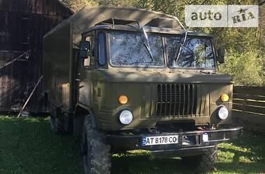 ГАЗ 66 1995 в Косове