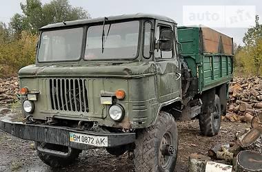 ГАЗ 66 1991 в Лебедине