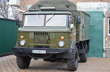 ГАЗ 66 1977 в Жашкове