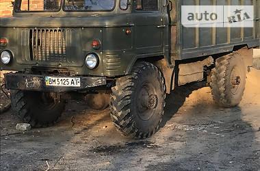 ГАЗ 66 1992 в Балте
