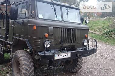 ГАЗ 66 2015 в Ивано-Франковске