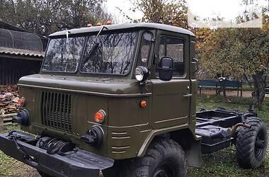 ГАЗ 66 1979 в Тячеве