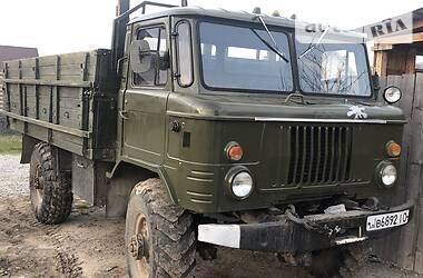 ГАЗ 66 1980 в Житомире