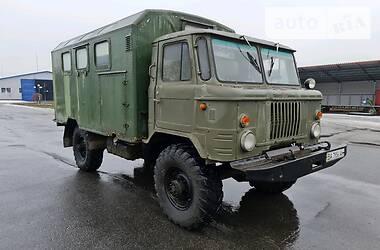 ГАЗ 66 1981 в Кропивницком