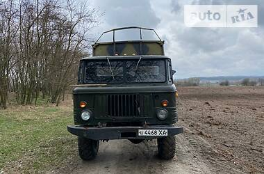 Самоскид ГАЗ 66 1982 в Сумах