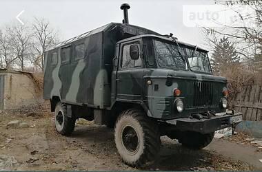 ГАЗ 66 1987 в Киеве