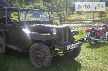 ГАЗ 67 1943 в Харькове