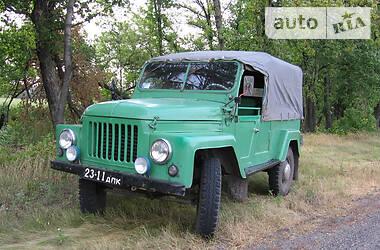 ГАЗ 69 1969 в Днепре
