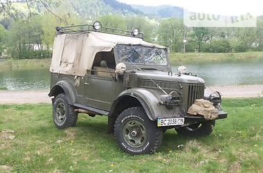 ГАЗ 69 1957 в Львове