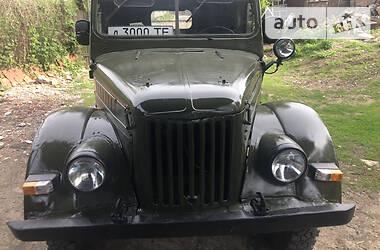 ГАЗ 69 1964 в Мукачево