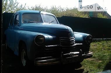ГАЗ М 20 1955 в Сумах