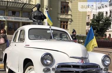 Седан ГАЗ М 20 1955 в Черновцах