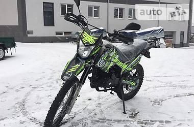 Geon X-Road 2018 в Мукачево