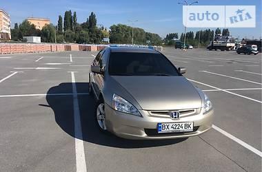 Honda Accord 2003 в Каменец-Подольском