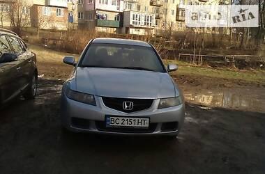 Honda Accord 2004 в Трускавце