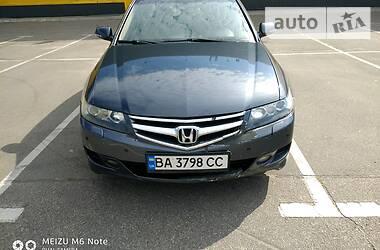 Honda Accord 2007 в Кропивницком