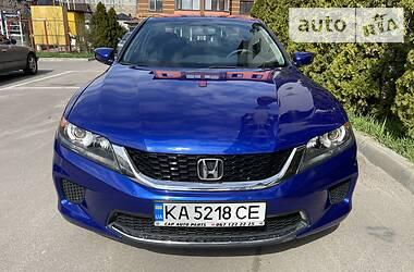Honda Accord 2014 в Києві