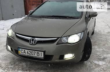 Honda Civic 2006 в Смеле