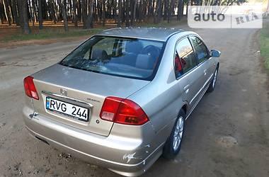Honda Civic 2001 в