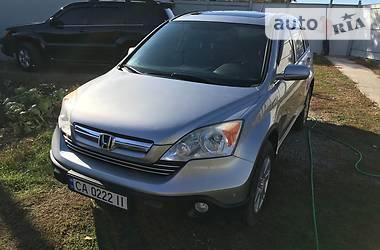 Honda CR-V 2008 в Корсуне-Шевченковском
