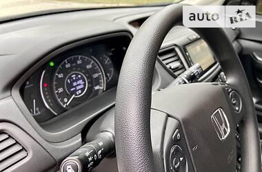 Honda CR-V 2015 в Черкасах