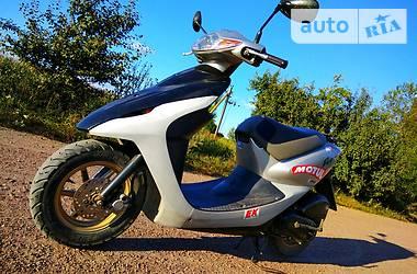 Honda Dio AF56/57/63 2001 в Черняхове