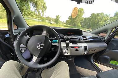 Универсал Honda FR-V 2006 в Кропивницком