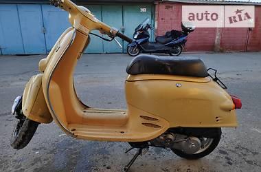 Honda Giorno Deluxe 1998 в Харькове