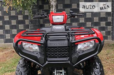 Honda TRX 2015 в Сарнах