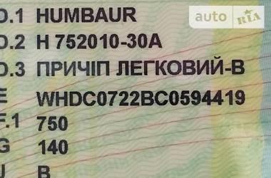 Humbaur 1250  2012