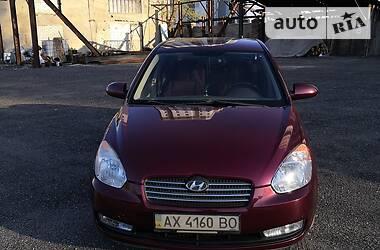 Седан Hyundai Accent 2008 в Харькове