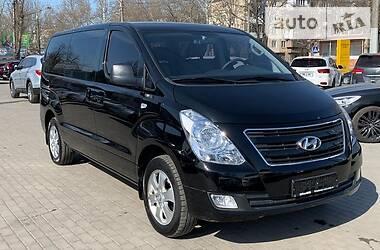 Hyundai Grand Starex 2016 в Ивано-Франковске