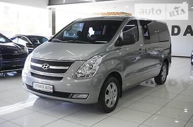 Hyundai Grand Starex 2014 в Одессе