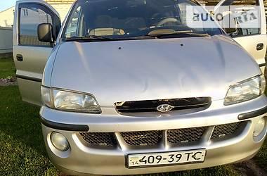Hyundai H 200 груз.-пасс. 1999 в Львове