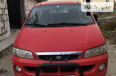 Hyundai H 200 груз.-пасс. 2001 в Одессе