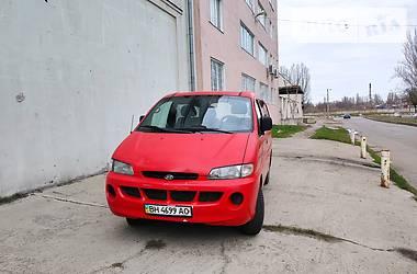 Hyundai H 200 пасс. 1998 в Одессе