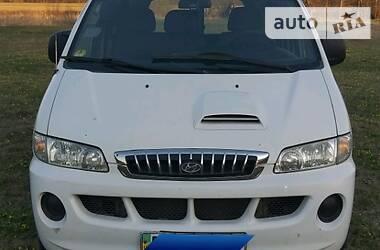 Hyundai H1 груз. 2005 в Полтаве