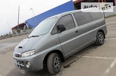 Hyundai H1 пасс.  2005