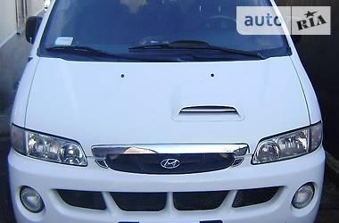 Hyundai H1 пасс. 2004