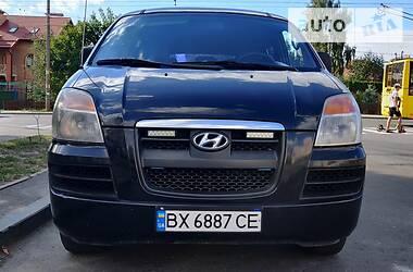 Hyundai H1 пасс. 2005 в Киеве