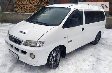 Hyundai H1 пасс. 2007 в Львове