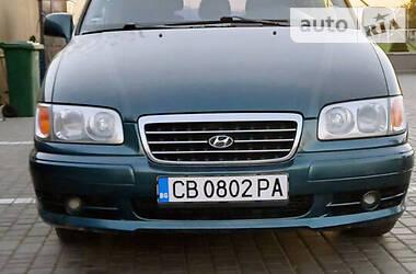 Hyundai Trajet 2002 в Одессе