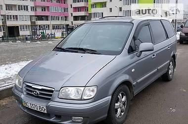 Hyundai Trajet 2006 в Львові