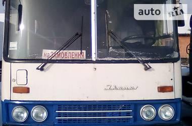 Икарус 256  1991