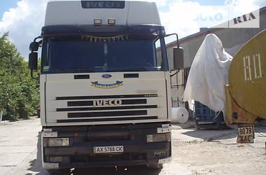 Iveco Magirus 2000 в Харькове