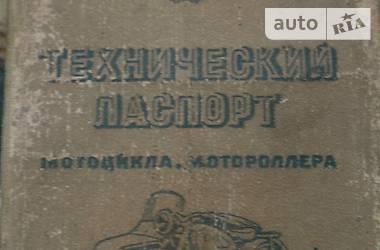 ИЖ Планета 1970 в Харькове