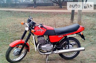 Jawa (ЯВА) 638 1987 в Бобринце